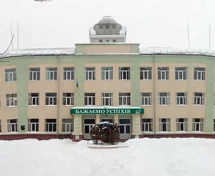 Житомир Школа №8
