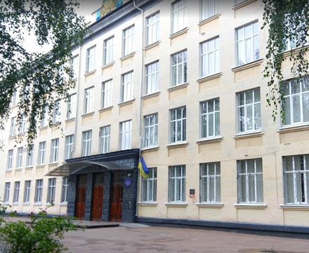 Житомир Школа №12