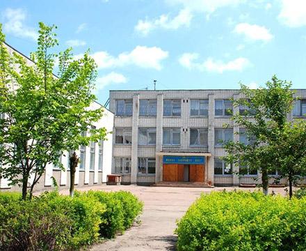 Житомир Школа №16