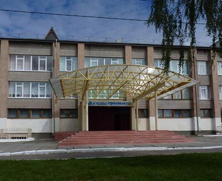 Житомир Школа №19